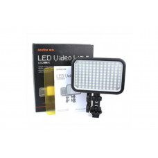 "Видео свет ""LED-126"" с диммером"